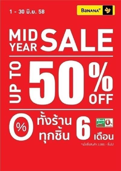 Bananait-Mid-Year-Sale
