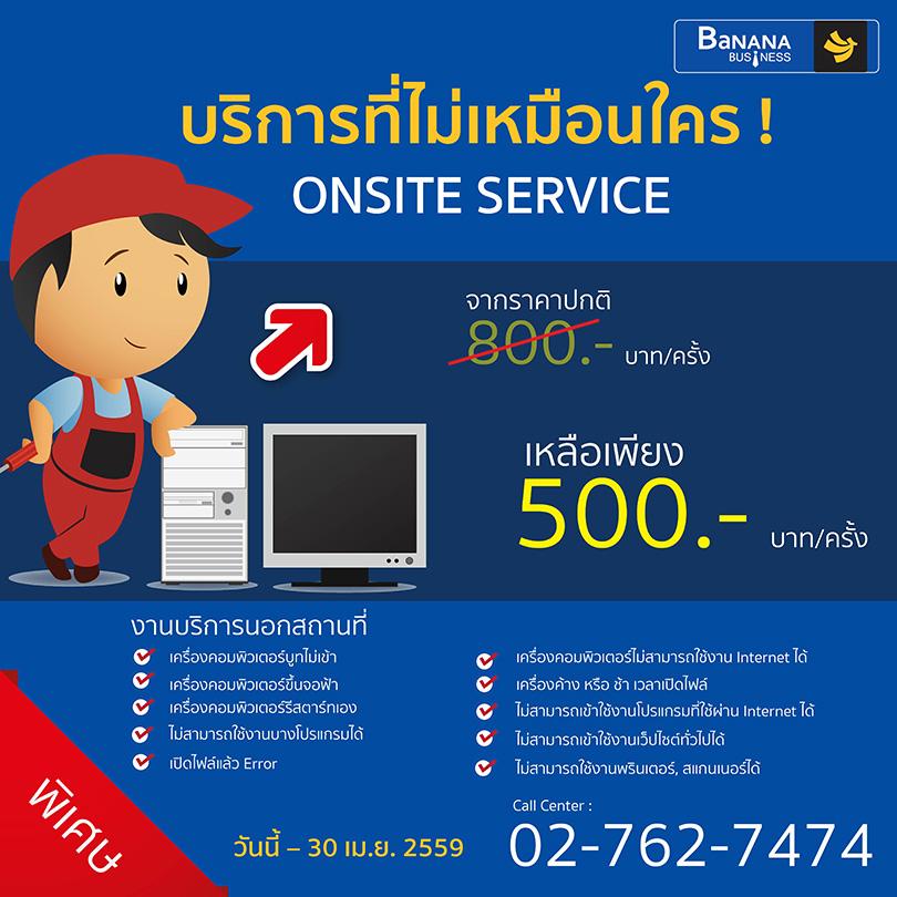 banana-business-onsite-service-810