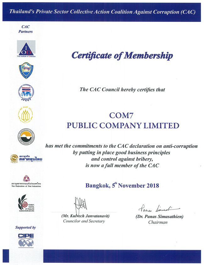 certificatedofmembership-cac-2